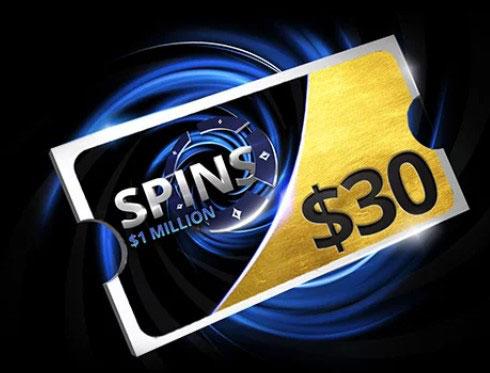Билеты на Spins