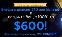 Бонус код от 888Покер на первый депозит